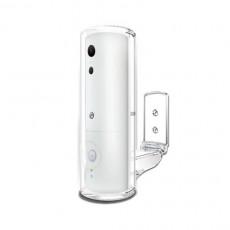 Amaryllo 360° Auto Tracking iSensor Patio Camera White