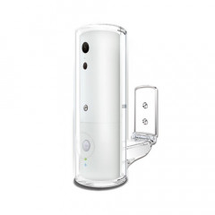Amaryllo 360° Auto Tracking iSensor Patio Camera White