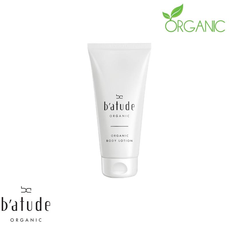 Batude Organic Body Lotion