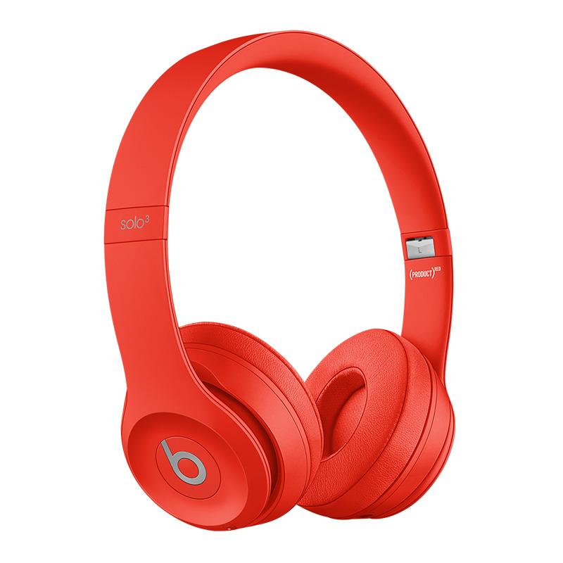 Beats Solo 3 Wireless Headphone Citrus Red
