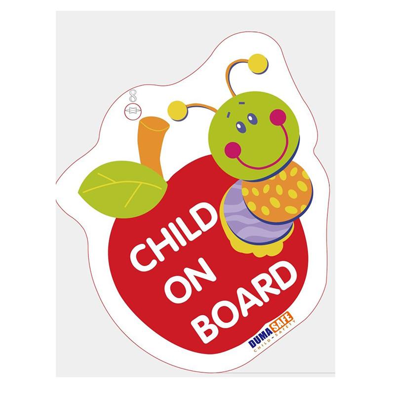 DS Child on Board DSC115