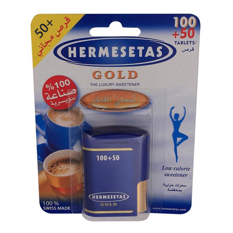 Hermesetas Gold  Luxury Sweetener 100 Caps + 50 free