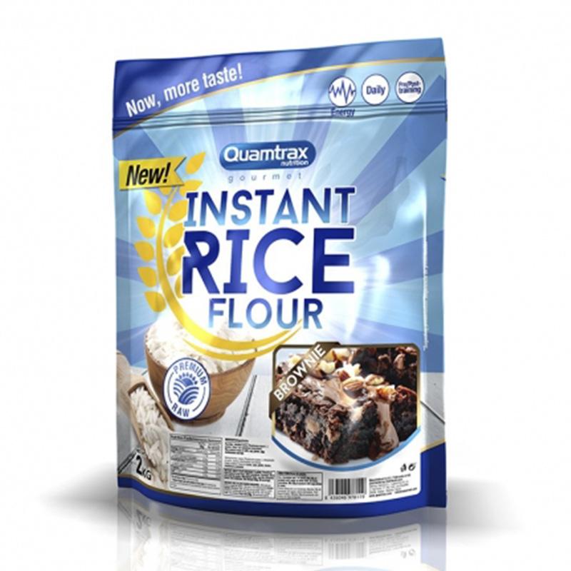 Quamtrax Rice Flour 2 Kg