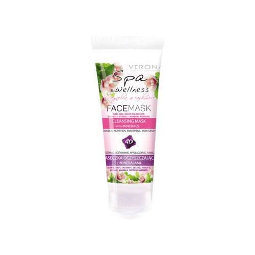 Verona Cleansing Face Mask 4D with Minerals Price Dubai